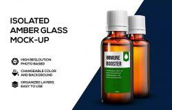 琥珀色玻璃瓶包装设计正视图样机