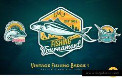 高端时尚复古钓鱼logo标志PSD和AI徽标徽章设计模板第1卷