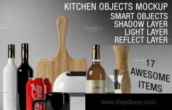 厨房厨具品牌标签设计场景样机模板
