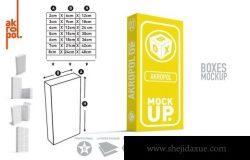 扁矩形药物盒子外观包装设计样机模板