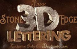3D石头字体特效元素