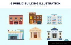 6个现代公共建筑矢量图形插画素材