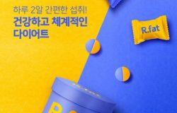 罐装口香糖减肥药品包装展示贴图模板
