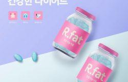 粉色玻璃瓶减肥保健品包装展示样机