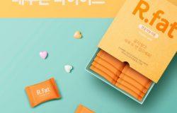 健康食品减肥茶/代餐粉/果茶包装展示样机