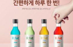 维生素玻璃瓶果汁饮料包装品展示样机
