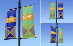 路灯杆广告旗帜/横幅设计样机模板