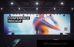 产品发布会PPT超宽LED巨屏幕会议厅屏幕样机