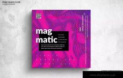 彩色岩浆风格音乐主题传单&社交广告图设计模板