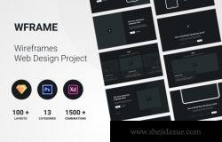 时尚高端简约wireframe线框网站设计UI KITS(Adobe P, XD,S)
