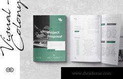 高品质房地产楼书品牌手册画册宣传册杂志设计