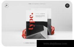 时尚潮流摄影作品集画册设计模板