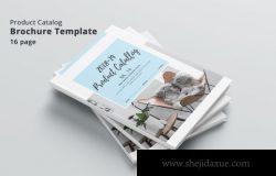 高端时尚的产品目录室内设计画册模板