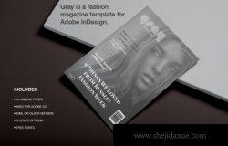 个性的黑白杂志设计宣传画册设计模板下载[indd]