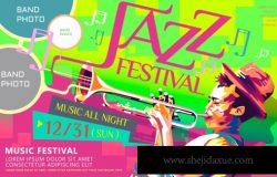音乐节摇滚歌手爵士主场海报模板