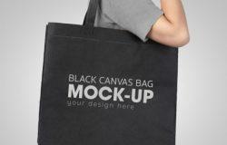 黑色手提袋购物袋样机素材