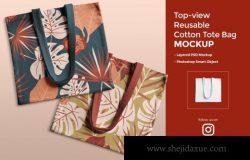 棉布手提袋包装图案设计样机