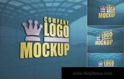 logo墙设计展示样机下载