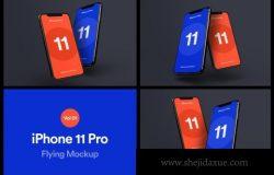 高品质的iPhone 11 Pro APP UI样机展示模型mockups
