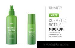化妆品喷雾瓶外观包装设计样机