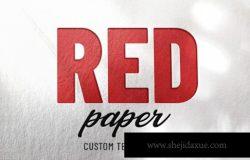 纸张浮雕红色文字效果样机
