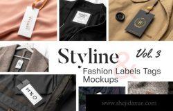 高品质的服装标签和标签样机VI设计展示模型