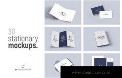 企业文具和品牌VI样机设计套装