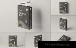 高品质的逼真质感耳机包装设计VI样机展示模型