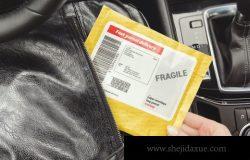 时尚高端逼真质感的皮具信封纸袋包裹快递包装设计VI样机