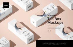 高端大气的长方形护肤品化妆品包装设计盒子样机素材