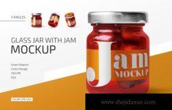 果酱玻璃罐包装标签设计预览样机套装