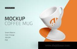 咖啡杯马克杯图案设计预览样机