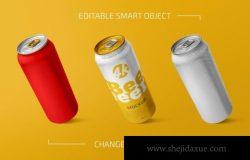 500ml啤酒易拉罐包装设计样机套装