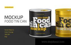 食品罐头标签品牌包装设计样机