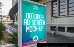 户外海报广告屏幕广告牌样机设计模板