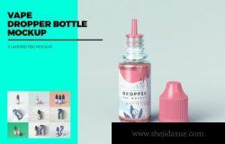 电子烟油瓶滴管瓶外包装设计样机
