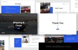 时尚高端专业的国际贸易主题powerpoint幻灯片演示模板