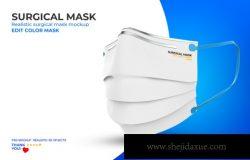 医用级口罩样机PSD模板素材 Surgical mask mockup