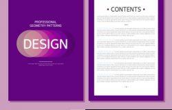 紫色简约的渐变图形图册模板