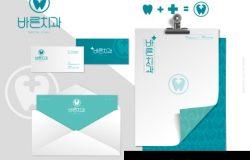 牙科医院品牌VI系统设计模板