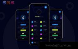 星座黄道十二宫主题的APP UI应用程序设计模板下载(XD,Ai,PSD)
