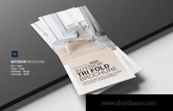 三折页室内设计小册子PSD模板