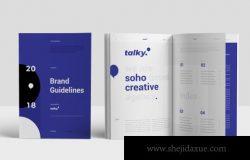 高品质品牌手册画册宣传册杂志房地产楼书书籍装帧设计模板