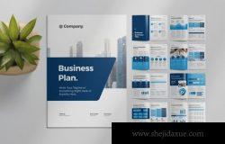 品牌手册画册房地产楼书杂志书籍装帧设计模板