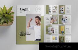专业多用途品牌手册画册宣传册杂志房地产楼书设计