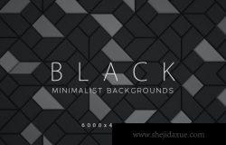 时尚高端简约黑色几何图形背景底纹纹理集合