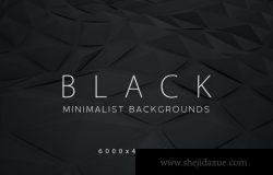 时尚简约黑色背景底纹纹理集合