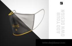 防污口罩设计样机(PSD)