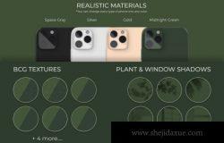 iPhone 11 Pro-带阴影的实体样机模型