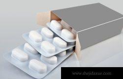 药品包装设计样机(PSD